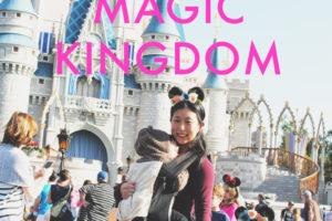 Tips Disney